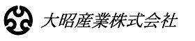 大昭産業株式会社